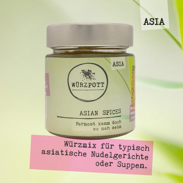 Asian Spices - Fernost kann doch so nah sein